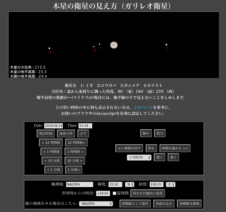 http://www.openspc2.org/HDTV/Panasonic/AG-CX350/2