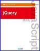 実践-Ajaxフレームワーク-jQuery