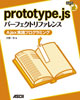 prototype.jsp[tFNgt@X