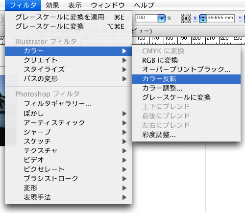 Adobe Illustrator Cs2例文辞典