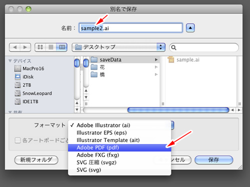 illlustrator how to save as small pdf